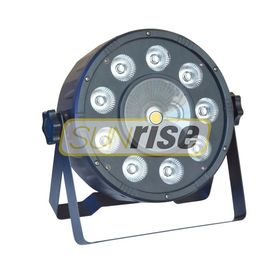 China Changeable Color Small Par Can Lights With Pressure Plastic Housing Material distributor
