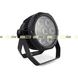 China Professional 7x10W 4 In 1 Outdoor Led Par Lights Delicate Shape With Nice Effect distributor